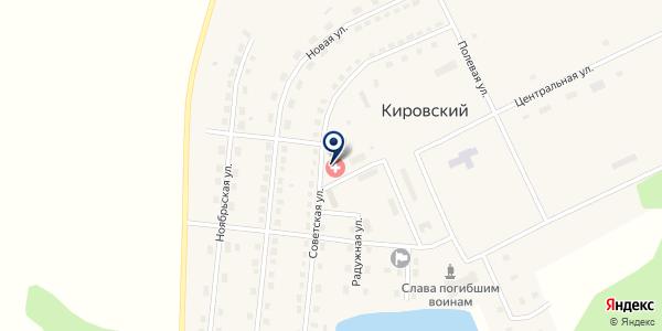 Почтовое отделение на карте Кировском