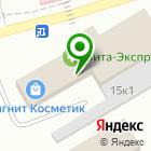 Местоположение компании Магазин бижутерии на Заводской