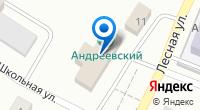 Компания Андреевский на карте