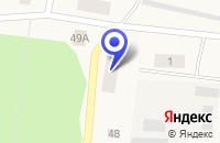 Схема проезда до компании УНИВЕРМАГ УНЖАКОВА Л.А. в Варгашах