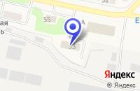 Схема проезда до компании МАГАЗИН АВТОЗАПЧАСТИ в Варгашах