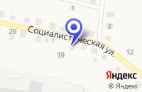 Схема проезда до компании МП ТД ДАЛМАТОВСКИЙ в Варгашах