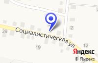 Схема проезда до компании ПРОВАЙДЕР РУСЬ в Варгашах