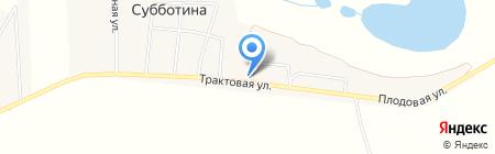 Магазин на карте Субботиной