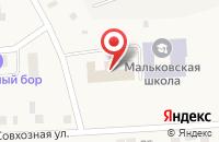 Схема проезда до компании Администрация Мальковского муниципального образования в Мальково