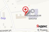 Схема проезда до компании Мальковское в Мальково