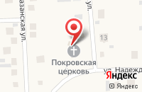 Схема проезда до компании Храм Покрова Пресвятой Богородицы в Мальково