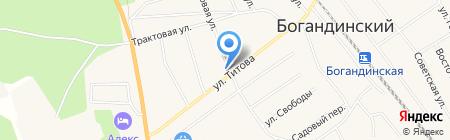 Магазин разливных напитков на карте Богандинского