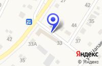 Схема проезда до компании КОЛОС в Нижней Тавде
