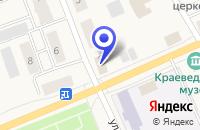 Схема проезда до компании РОСГОССТРАХ (ФИЛИАЛ) в Нижней Тавде