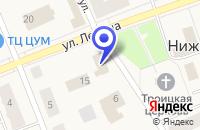 Схема проезда до компании НОТАРИУС КАЛАШНИК Л.В. в Нижней Тавде