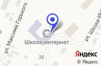 Схема проезда до компании СРЕДНЯЯ ШКОЛА (ВТОРОЙ КОРПУС) в Нижней Тавде
