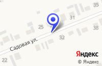 Схема проезда до компании АДМИНИСТРАЦИЯ ТЮНЕВСКОГО СЕЛЬСКОГО ПОСЕЛЕНИЯ в Нижней Тавде