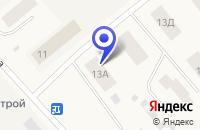 Схема проезда до компании МАГАЗИН ТЕМП в Лабытнанги