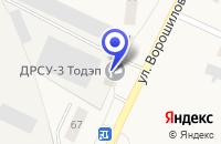 Схема проезда до компании ЯЛУТОРОВСКОЕ ДОРОЖНО-ЭКСПЛУТАЦИОННОЕ УПРАВЛЕНИЕ в Ялуторовске