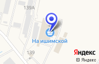 Схема проезда до компании КОМПАНИЯ МУЗЫКА ОКОН в Ялуторовске