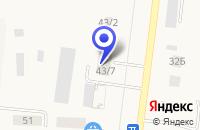 Схема проезда до компании ТАКСИ ЭКСПРЕСС в Ялуторовске