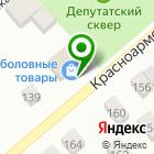 Местоположение компании УАЗиК