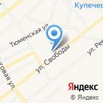 Центр по спортивно-физкультурной работе на карте Ялуторовска