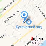 Эконом+ на карте Ялуторовска