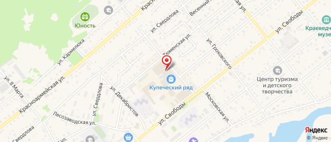 Карта расположения пункта доставки Westfalika в городе Ялуторовск
