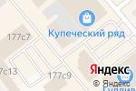 Схема проезда до компании Магазин женской одежды в Ялуторовске