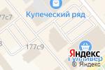 Схема проезда до компании Гулливер в Ялуторовске