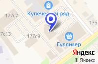 Схема проезда до компании МАГАЗИН МОНЕТКА в Ялуторовске