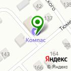 Местоположение компании Компас