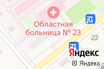 Схема проезда до компании Фармация в Ялуторовске