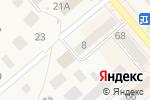 Схема проезда до компании Элит-продукты в Ялуторовске