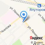 Продукты Ермолино на карте Ялуторовска