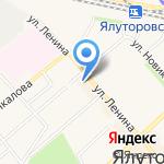 Аудио Видео на карте Ялуторовска
