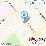 Пиръ Маркет №2 на карте Ялуторовска