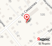 Отдел государственной статистики по г. Ялуторовску