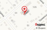 Схема проезда до компании Территориальный фонд обязательного медицинского страхования в Ялуторовске