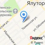 Отдел государственной статистики по г. Ялуторовск на карте Ялуторовска
