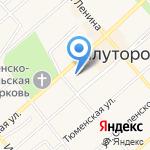 Магазин обуви на карте Ялуторовска