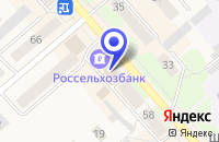 Схема проезда до компании РОССИЙСКО-ГЕРМАНСКОЕ СОВМЕСТНОЕ ПРЕДПРИЯТИЕ БИОТЕХНОЛОГИИ в Ялуторовске