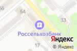 Схема проезда до компании Дион в Ялуторовске