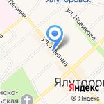 А-ГРУПП на карте Ялуторовска