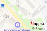 Схема проезда до компании Сибирское здоровье в Ялуторовске