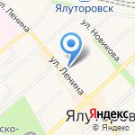 Отдел по опеке на карте Ялуторовска