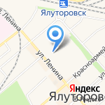 Областная больница №23 на карте Ялуторовска