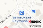 Схема проезда до компании Закусочная в Ялуторовске