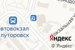 Схема проезда до компании Премьер-ПК в Ялуторовске
