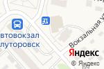 Схема проезда до компании Леон в Ялуторовске