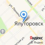 Магазин сумок и кожгалантереи на карте Ялуторовска
