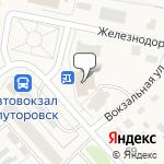 Магазин салютов Ялуторовск- расположение пункта самовывоза