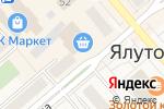 Схема проезда до компании Атекс в Ялуторовске